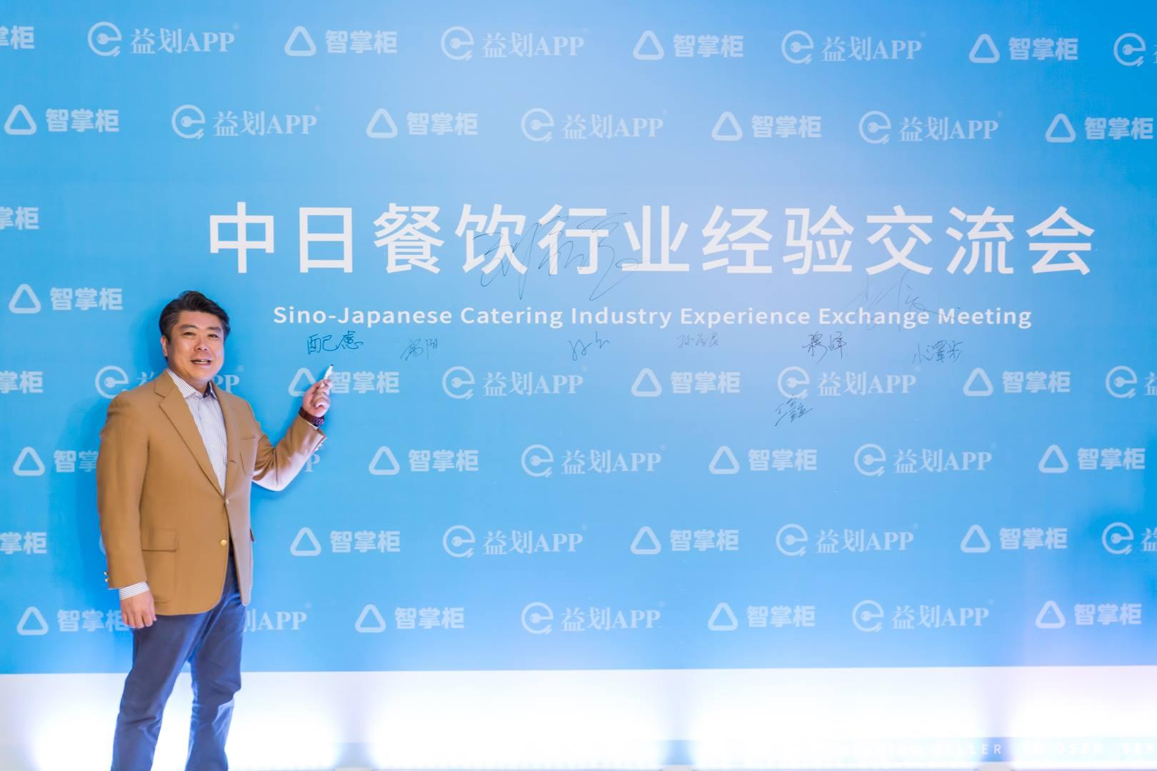 中国大連にて講演